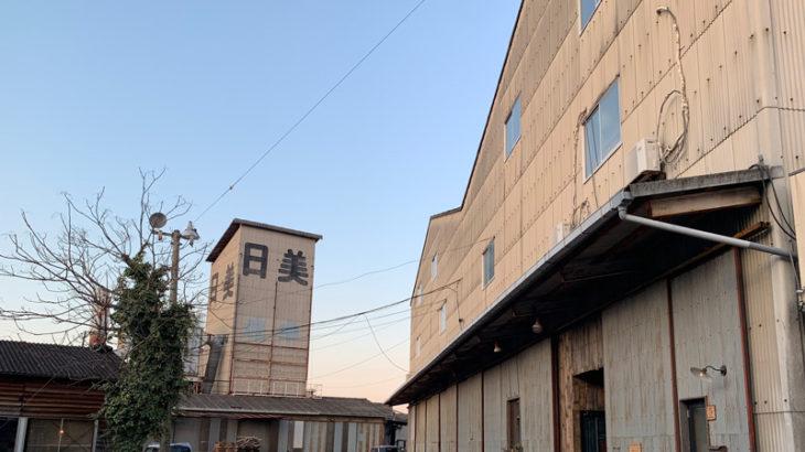11月22日(日)~11月23日(月・祝) 工場直売イベントを開催します